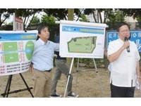 龍潭運動公園礫間水質淨化工程 將改善龍潭大池水質