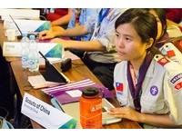 台灣童軍參加世界會議…標「China」惹議!網:震碎台獨玻璃心