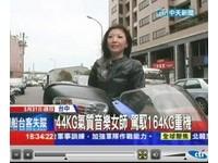 「倒車公主」陳秋鈴Julia騎重機 身高154初學常犁田