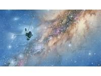 航海家1號快離開太陽系 抵達磁場高速公路新區域