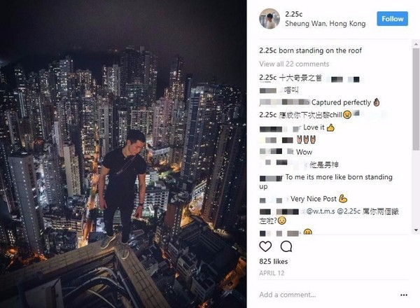 ▲泰危險!港男登高樓飯店頂樓玩自拍 網友:不要命了。(圖/翻攝自IG)