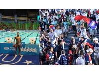 阿根廷選手披青天白日滿地紅 網朝聖猛貼國旗:台灣也愛你❤