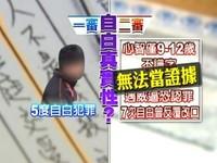 江國慶案 監委:陳肇敏疑有主導偵審方向之嫌