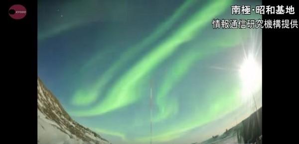 ▲▼ 太陽烈焰來襲,南極出現超美極光。(圖/翻攝自Youtube)