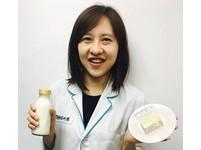 台灣人每天鈣攝取量不到建議量?  聰明吃「鈣」健康!