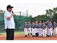 從小就「棒!」 桃市「桃氣小子社區棒球隊」開訓典禮
