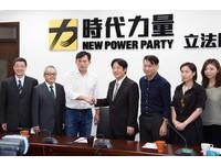 影/感佩賴清德承擔重擔 黃國昌喊全力支持福國利民改革