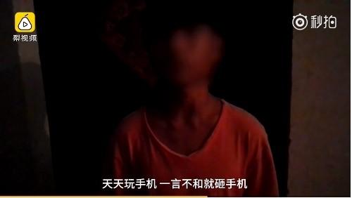 ▲▼ 廣東惠州一名12歲男孩沉迷於網路遊戲,被哥哥搶手機,一氣之下揚言跳樓。(圖/翻攝《梨視頻》)