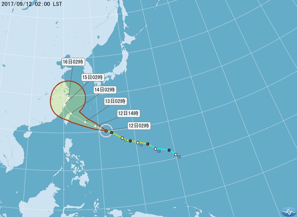 泰利颱風。(圖/中央氣象局)