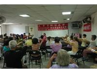 台南永華里銀髮族逗陣來運動 熱烈慶結業