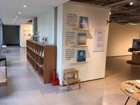 認識寶島植物與油 機捷桃園A8藝文中心「藝遊風土」展