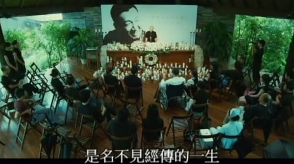 ▲▼ 電影《非誠勿擾2》讓大眾開始關注生前告別式。(圖/翻攝自YouTube)