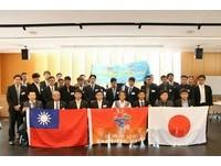 台東青商會訪問日本飯塚市 提升觀光及文化交流