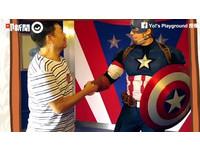 慶祝生日飛香港迪士尼 爸放超開..與美國隊長跳「抖肩舞」