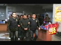 仙人跳詐財暴力集團 訓練少女「15秒脫光」