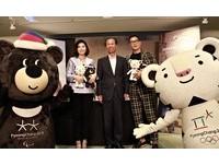 韓國OST女王都愛的渡假勝地 2018平昌冬奧在江原道