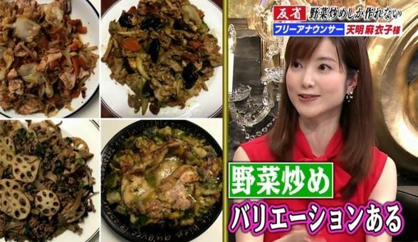 ▲爽娶正妹主播...人夫卻慘吃「3年炒青菜」。(圖/翻攝自YouTube)