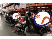 好市多狂客「脫鞋抬腳」放商品上 網友諷:台灣最美風景