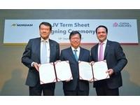 華航NORDAM簽署合資商業條款 帶動產業投資及人才培育