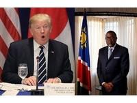 川普又亂造字! 納米比亞、尚比亞、甘比亞傻傻分不清