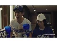 王力宏新歌被批難聽 MV中與機器女友為富邦悍將加油