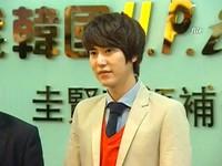 Super Junior圭賢爸開民宿賺非法財! 遭檢舉吃上官司