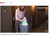 為奧運暖身!日飯店啟用管家機器人Relay客房服務