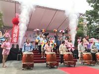 2017台灣溫泉美食節起跑 全台串聯推促銷「讓泡湯變習慣」
