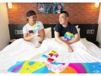 同性手牽手入住就能優惠!飯店打造6色彩虹房力挺同志