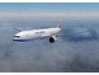 華航直飛美國加州安大略 明年1/25試飛航班來回未稅2萬起