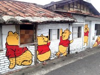 超Q萌!台南下營「小熊維尼彩繪村」結合傳統廟街文化