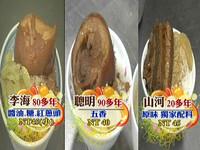 台中第二市場魯肉飯大PK 李海、山河、聰明各有支持者