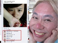 李坤城離婚真相 傳20年前劈腿台南女中學生被否認