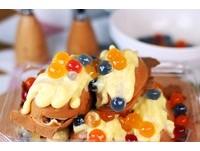 彩色奶油珍珠!把雞蛋糕變小亨堡 1枚銅板就能吃的美食