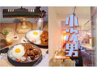 白飯免費續!台中文青老屋咖哩所 只賣兩種咖哩