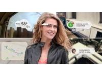 Google眼鏡全球限量2000副  禁轉售、贈送他人
