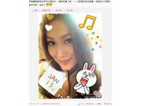 香港歌手陳僖儀車禍過世 1月已預知死亡訊息?