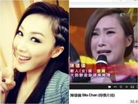 26歲歌手陳僖儀淚奪最受歡迎獎 公司:車禍前還在練唱
