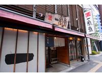 日旅行網站選出「外國人最愛拉麵店」 一風堂奪冠!