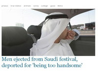 阿拉伯男子帥到女人無法抗拒 遭宗教警察驅逐出境
