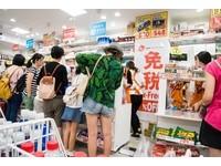 日本放寬免稅條件!消費總額滿5000日圓就免稅 2018上路