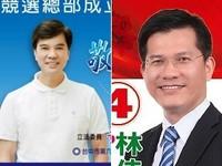 中市6選區/黃義交、林佳龍 前政府化妝師大對決