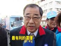 蘇俊賓將掌組發會 林中森接國民黨祕書長