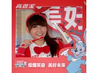 「小兔兔」蝴蝶姐姐白皙透亮 牙醫師凍抹條