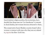 網傳「帥到被驅逐」阿拉伯3人組 其實是美國國務卿?
