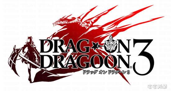 復仇龍騎士,高捷龍騎士,PS3,女主角性觀念開放