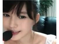韓國女主播「夏娃」。(圖/翻攝網路)