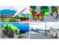 南投最新景點!水里溪河堤3D彩繪牆、眺望群山景觀橋