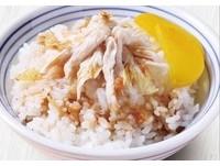 日式食堂吃得到火雞肉飯 11/23還有免費嚐鮮券可拿