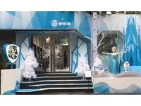迷們快衝!全台第一間「冰雪奇緣冰紛派對」台北東區快閃